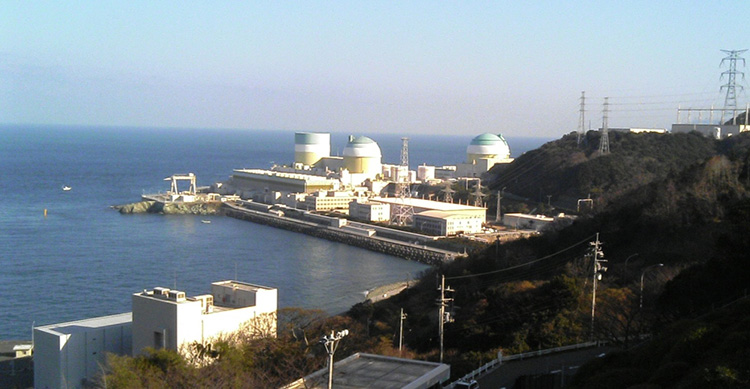 A nuclear power plant in Ikata Japan extended out into the ocean