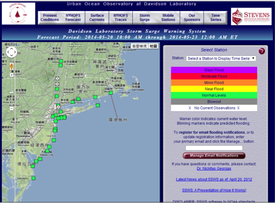 Screen shot of Davidson Labratory Storm Surge Warning System page.