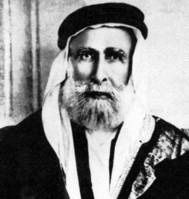 Black and white photo of Sayyid Hussein bin Ali