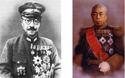 A black and white photo of General Tojo (left) and a colored painting of Admiral Yamamoto (right).