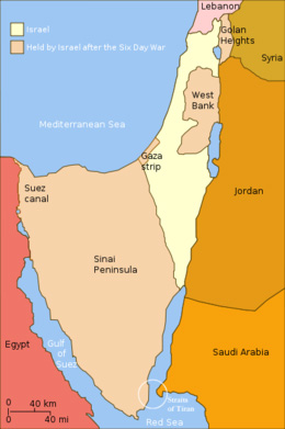 Area held by Israel after the 6 Day War. Described in text.