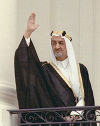 Colored Photo of King Faisal waving