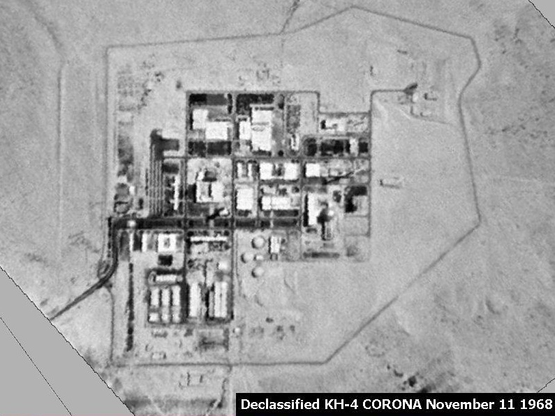1969 Corona image of an Israeli nuclear reactor site.